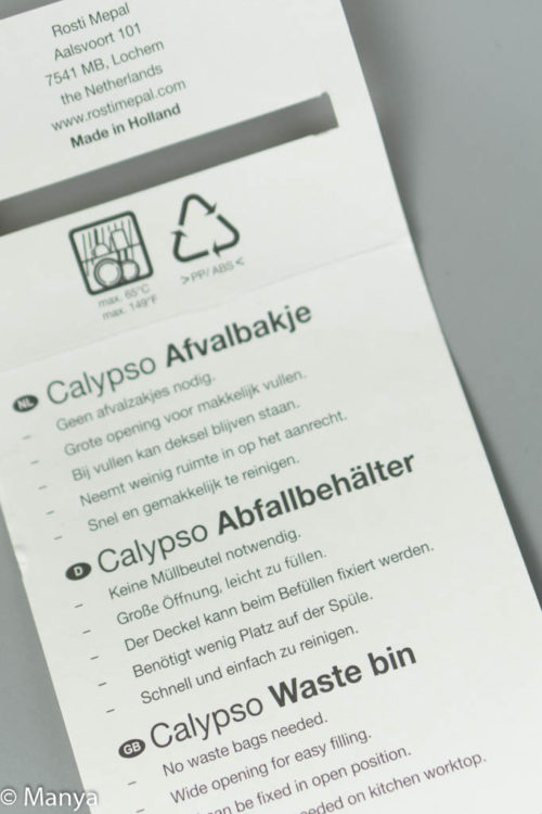 Calypso 商品説明