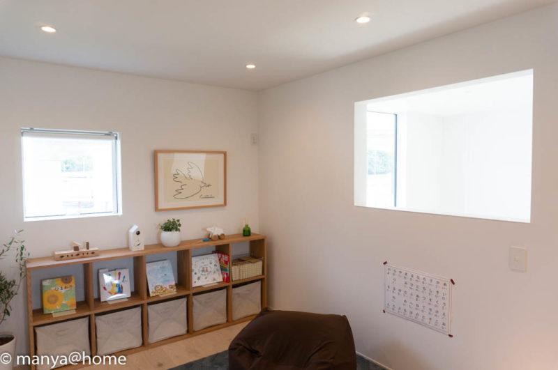無印良品の家 つくば店「窓の家」モデルハウス フリースペース