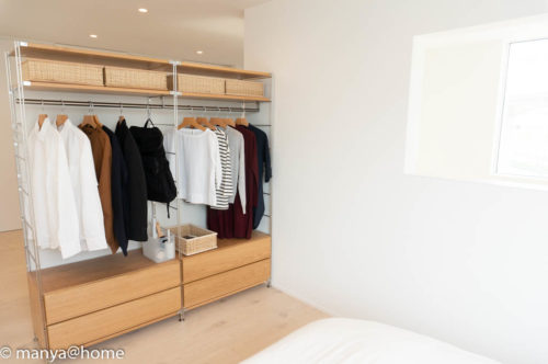 無印良品の家 つくば店「窓の家」モデルハウス 主寝室パーテーション