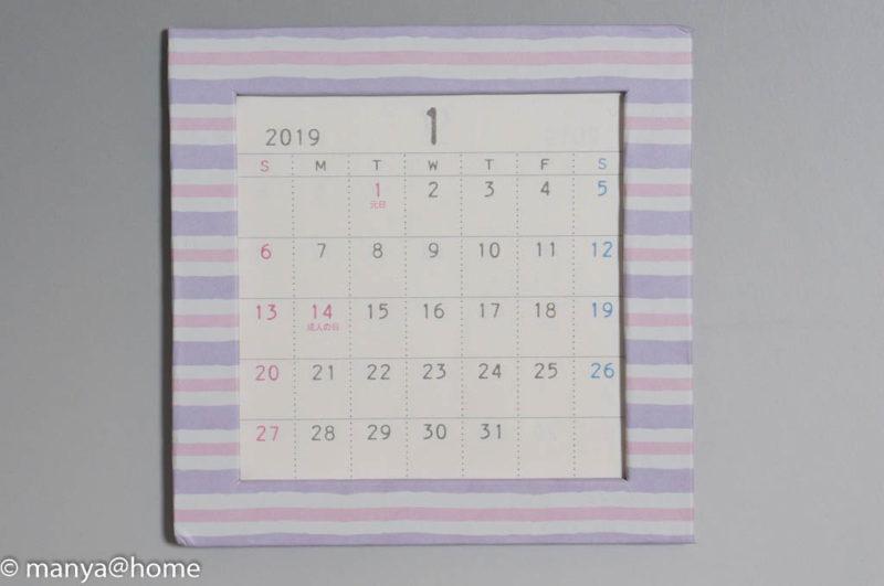 DAISO(ダイソー)マグネットでくっつくカレンダー2019年