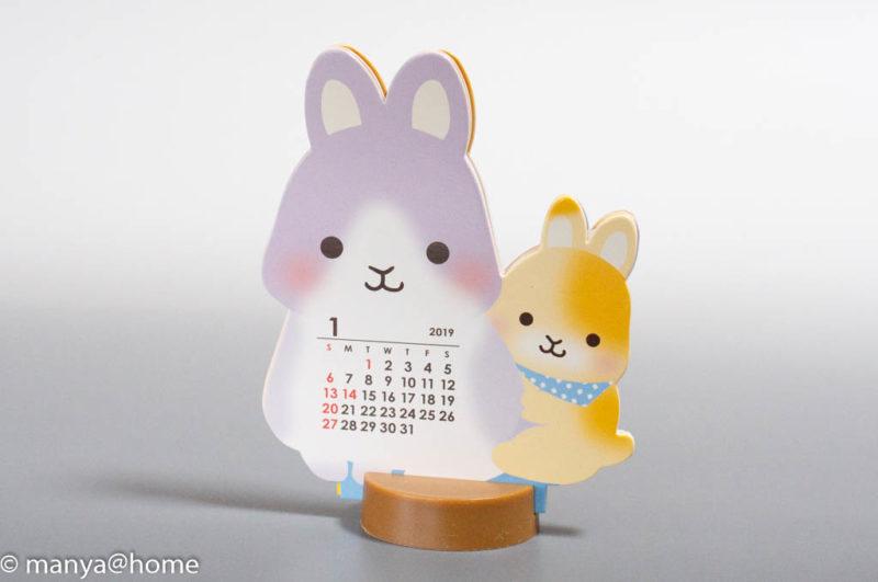 DAISO(ダイソー)2019アニマルカレンダー(ウサギ)1月