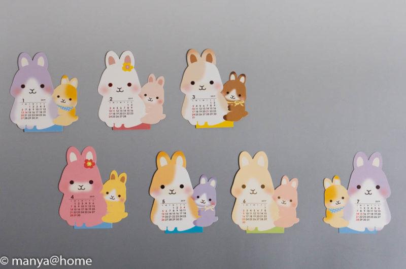 DAISO(ダイソー)2019アニマルカレンダー(ウサギ)7枚構成