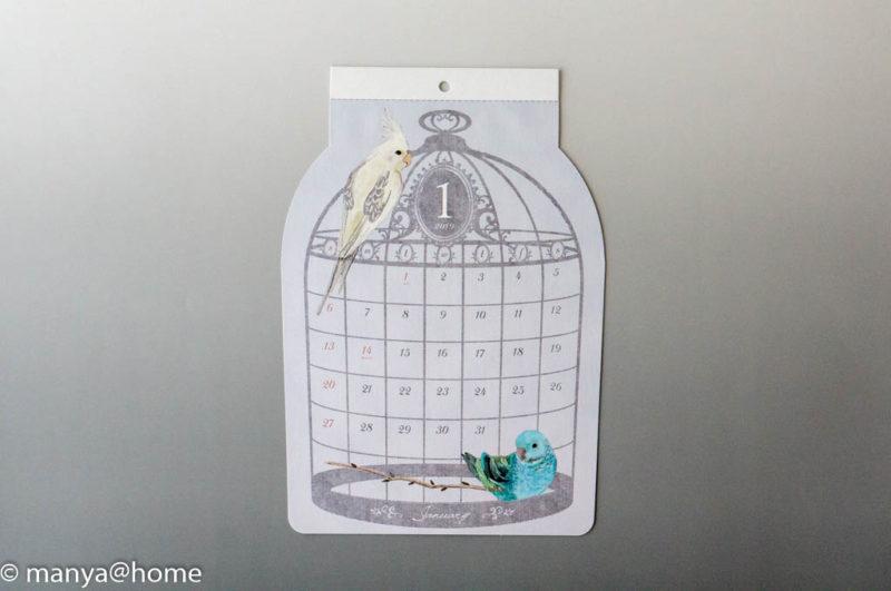 Seria(セリア) ダイカット壁掛けカレンダー 鳥かご