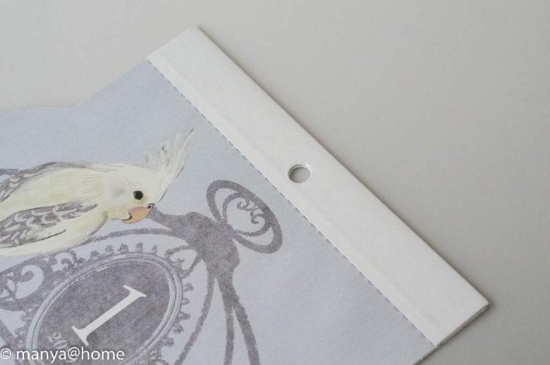 Seria(セリア) ダイカット壁掛けカレンダー 鳥かご ヘッダー部