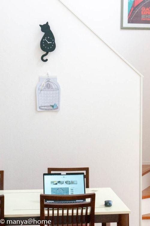 Seria(セリア) ダイカット壁掛けカレンダー 鳥かご 設置の様子