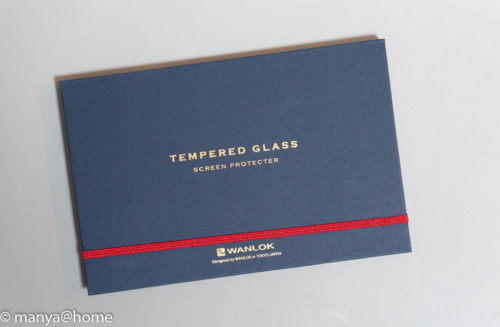 【Nintendo Switch 6.2インチ対応】 大きめサイズ ブルーライトカット 1枚組 日本メーカー 全面保護 ガラスフィルム
