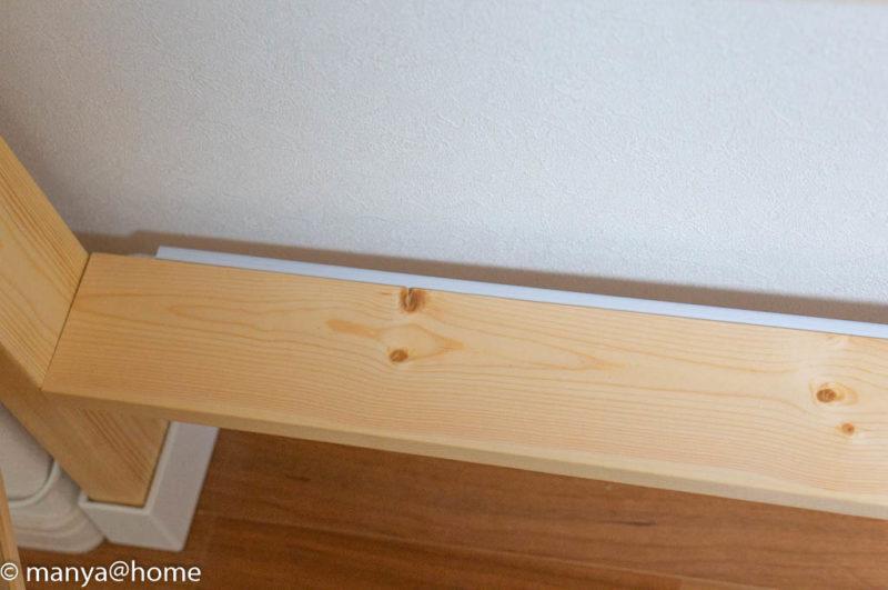 棚板 ケーブルカバー設置
