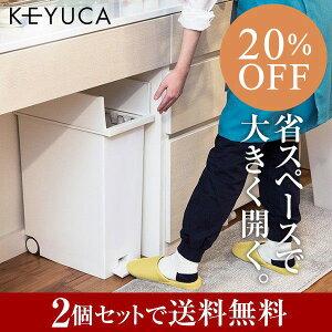 KEYUCA_楽天スーパーセール