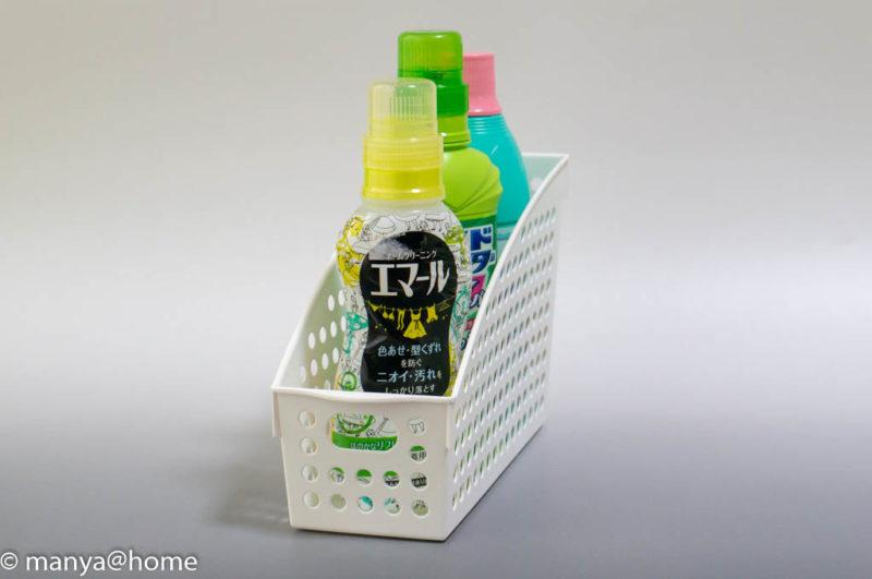 ファイルケース 洗剤ボトル入