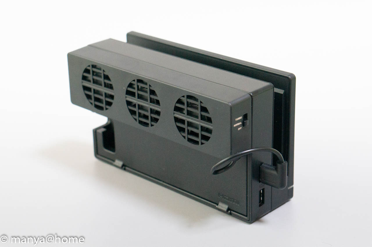 【E-game】Nintendo Switch専用 ハイパワー冷却ファン / スイッチドック 熱対策 放熱 クーラー 静音モデル switch接続