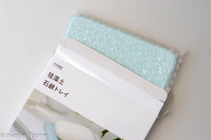 カインズホーム「珪藻土 石鹸トレイ」包装状態