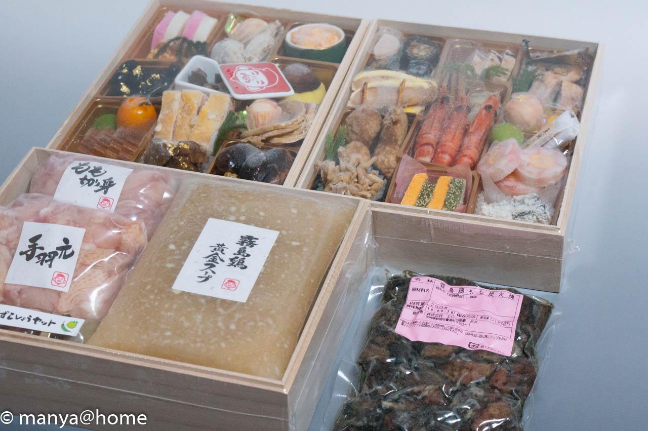 宮崎県都城市 鶏おせち「霧島」豪華3段重 一覧(冷凍)