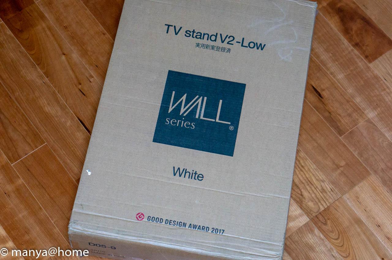 WALL TV STAND V2 梱包状態