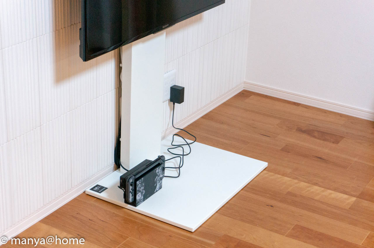 WALL TV STAND V2 設置 横から