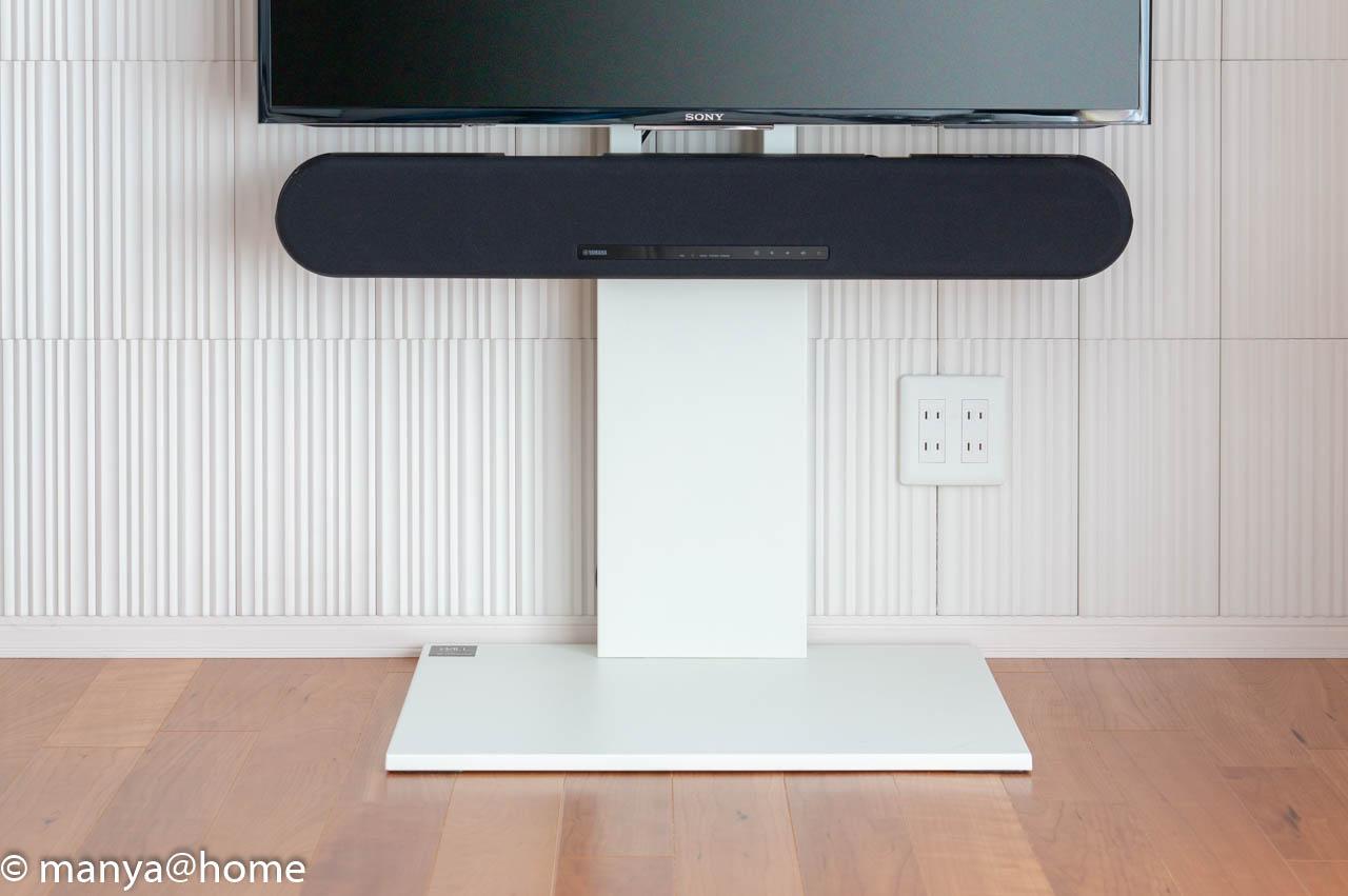 YAS-108 WALL TV STAND V2 設置