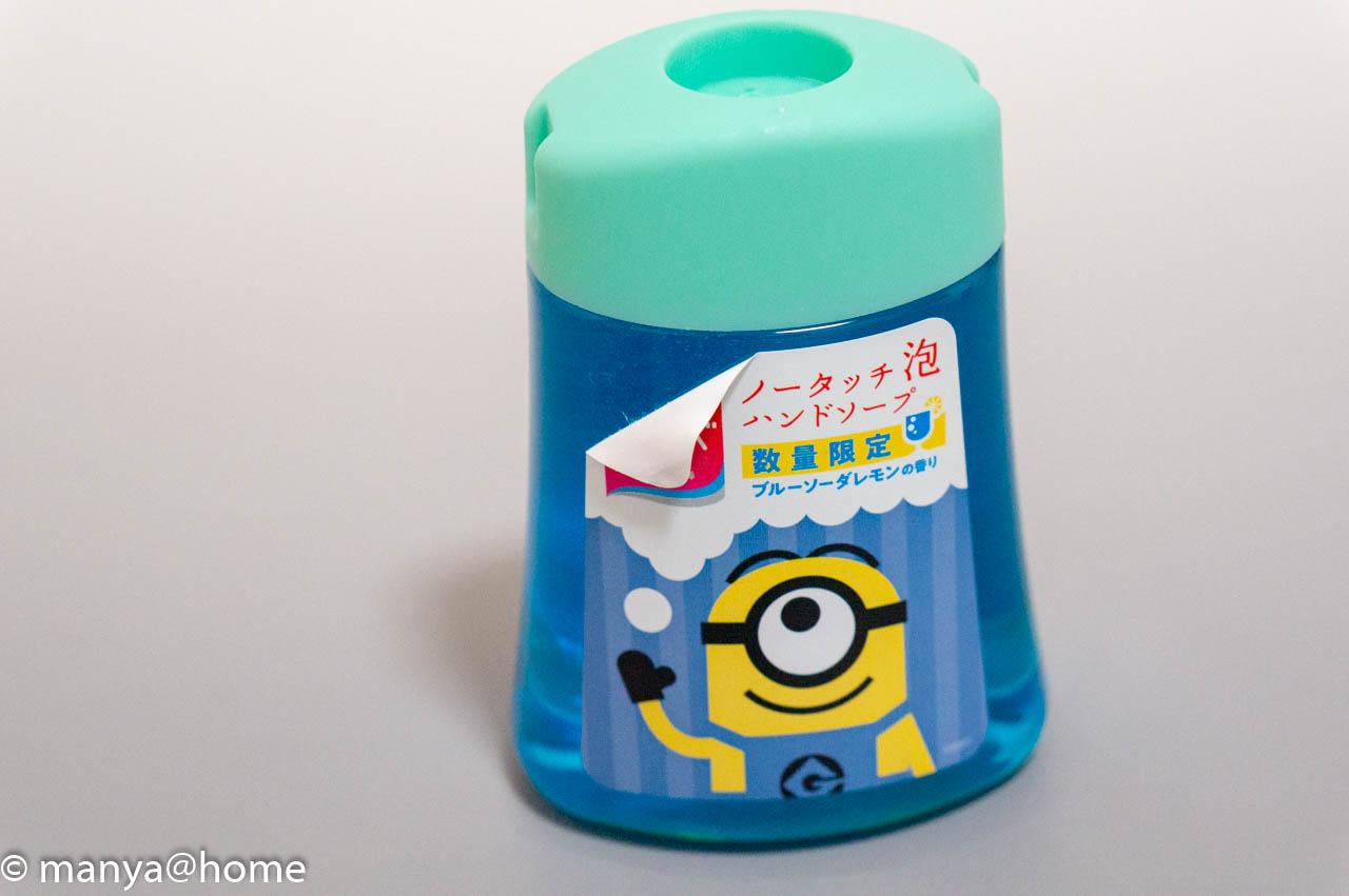 詰替ボトル ブルーソーダレモンの香り 剥がしやすい表ラベル