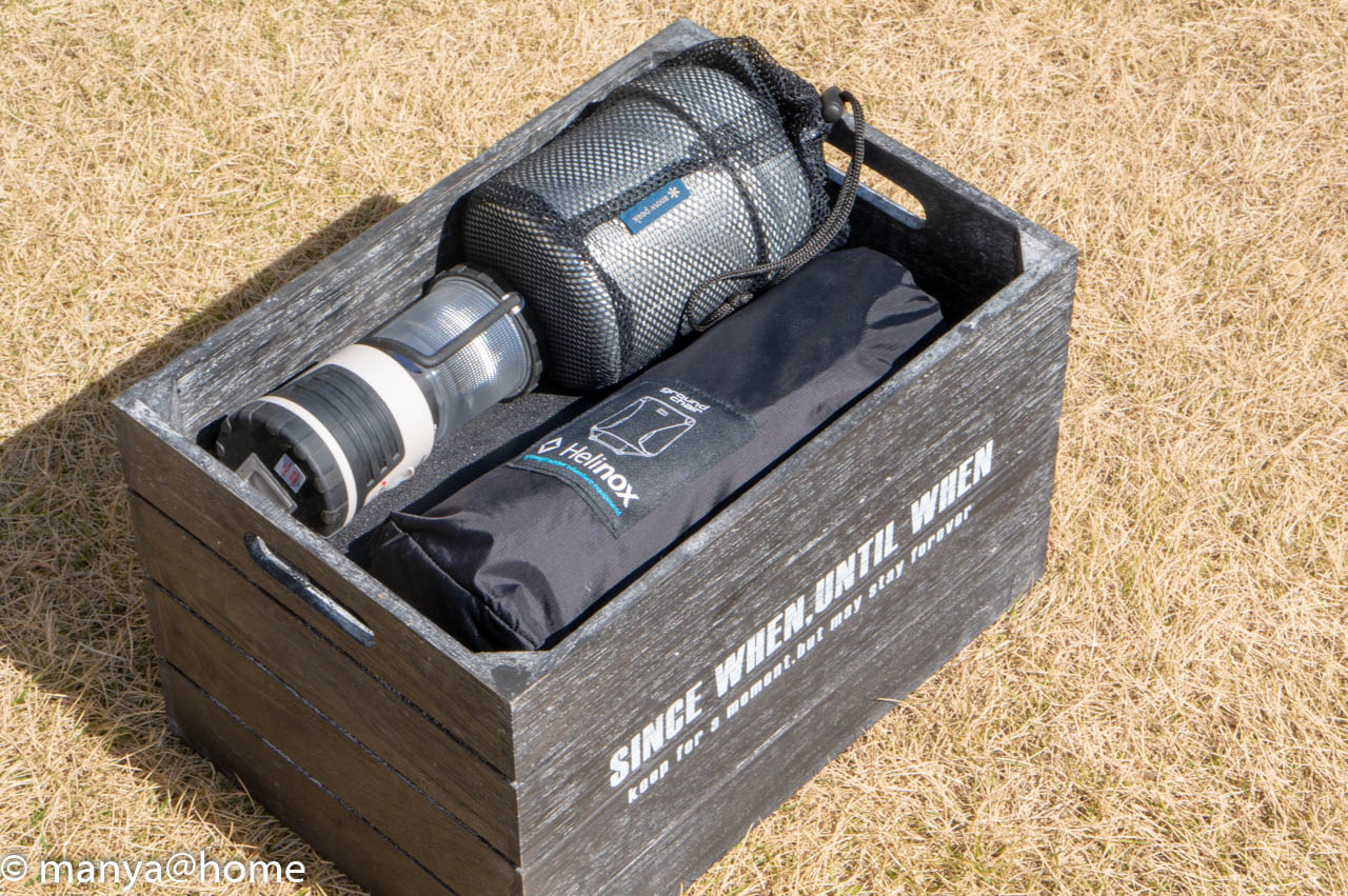 積み重ねできる カラボサイズボックス ヘリノックス3脚+ランタン&クッカーセット