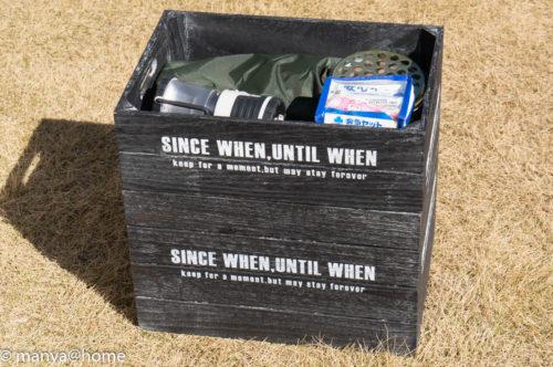 積み重ねできる カラボサイズボックス シャック バーベキュー用品収納