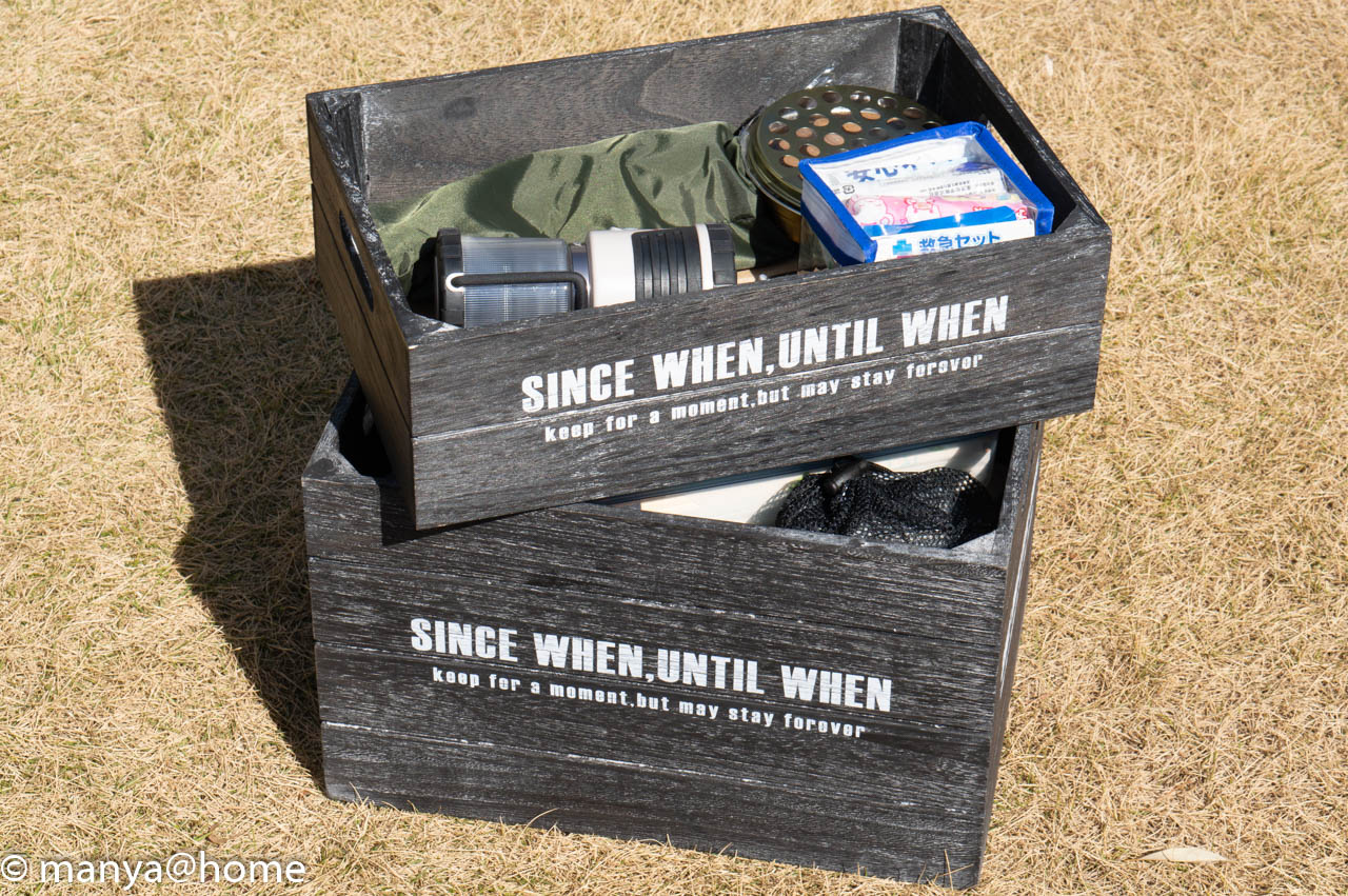 積み重ねできる カラボサイズボックス シャック