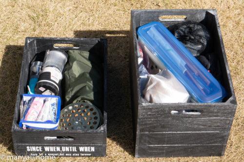 積み重ねできる カラボサイズボックス シャック バーベキュー用品収納 その2
