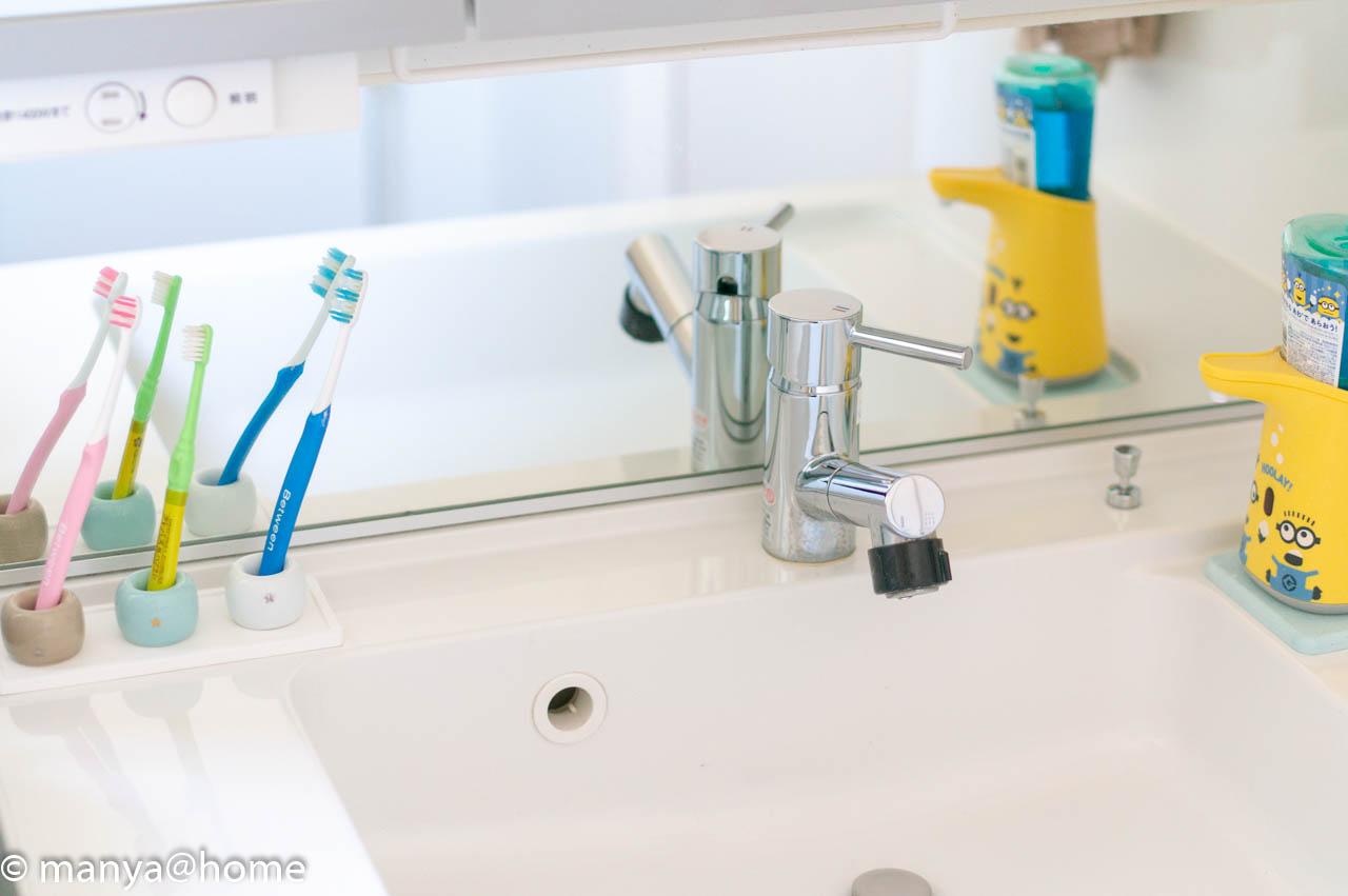 洗面所周り-201905-セリア「珪藻土フリープレート」