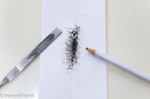 鉛筆の削り粉作成