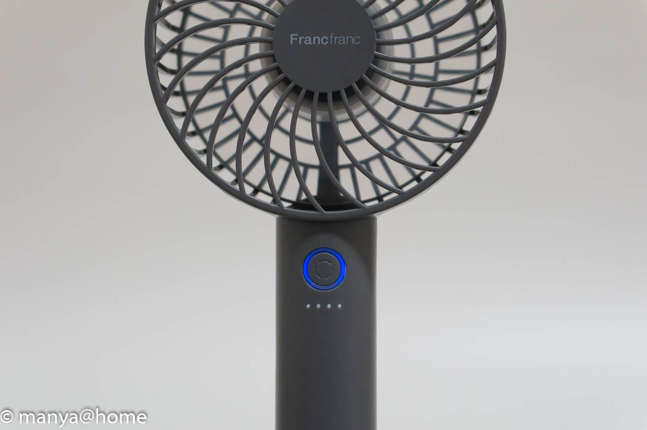 フランフラン「フレ 2WAYハンディファン」操作ボタン