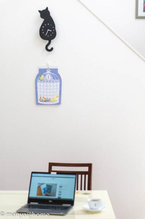 Seria(セリア) ダイカット壁掛けカレンダー 鳥かご 2020年 設置の様子