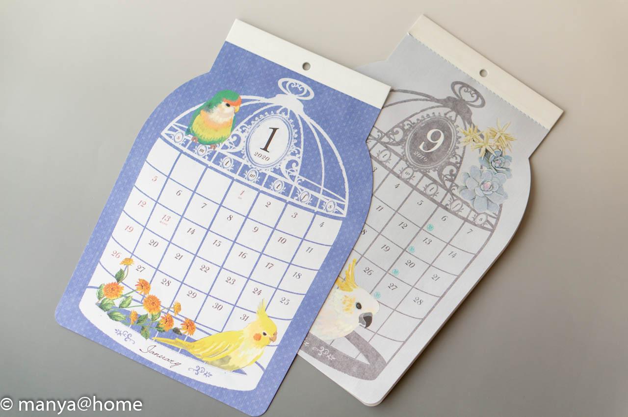 Seria(セリア) ダイカット壁掛けカレンダー 鳥かご 2019年、2020年