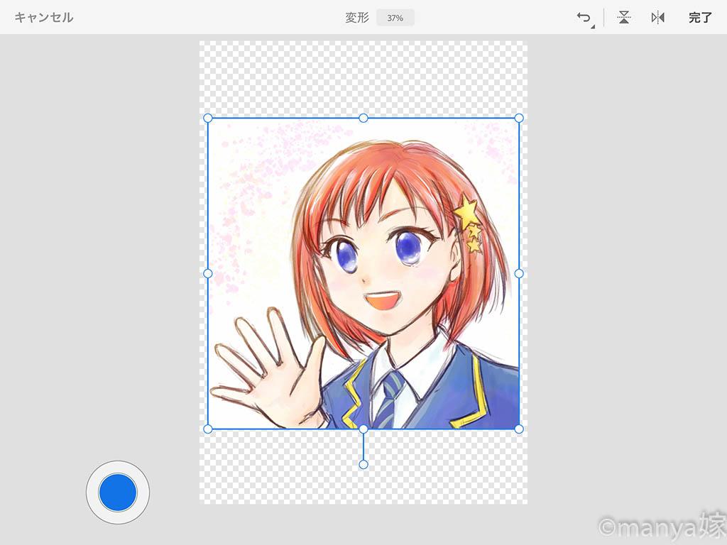Adobe Fresco カンバスのサイズ変更03