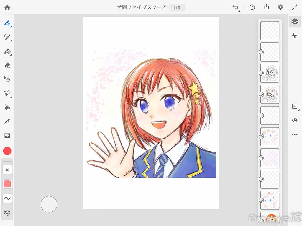 Adobe Fresco カンバスのサイズ変更04