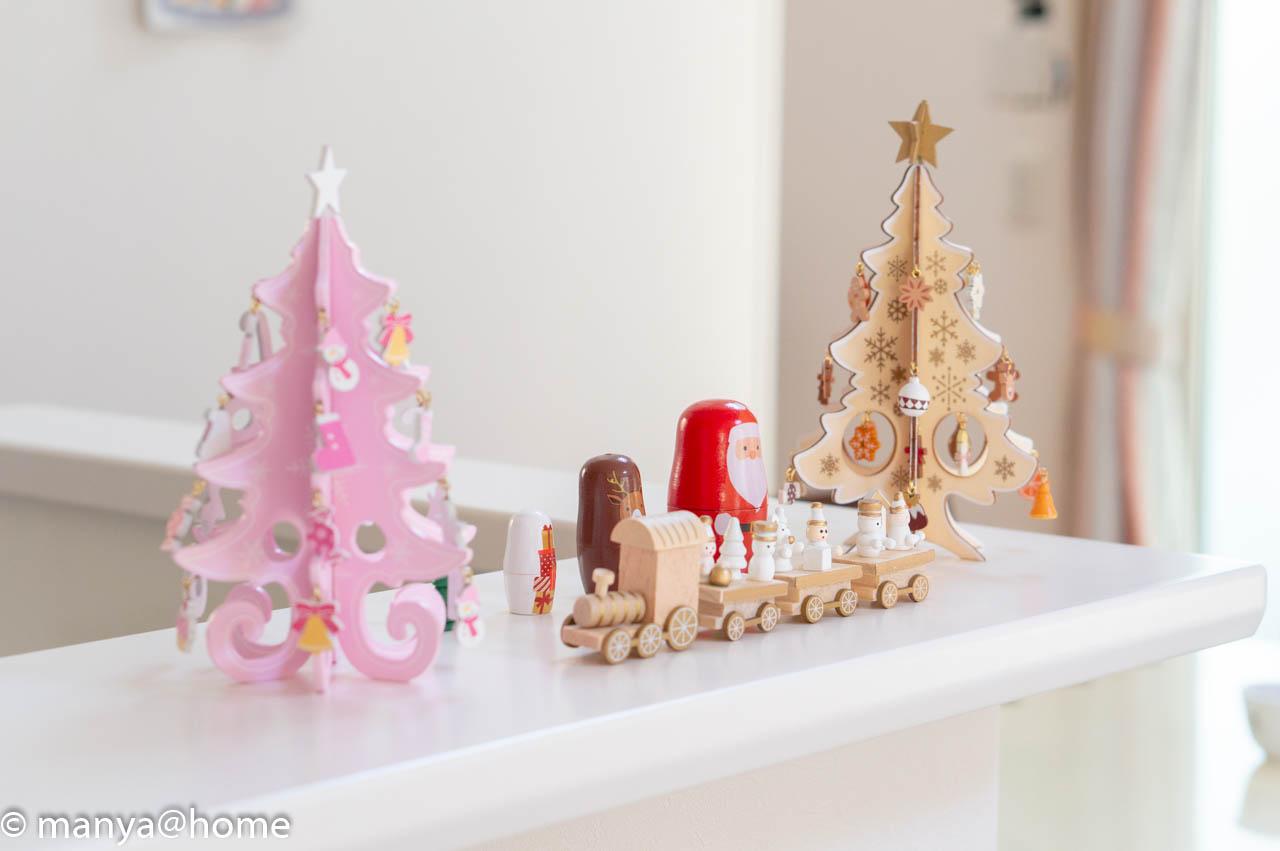 3COINS(スリーコインズ)ナチュラルオレンジクリスマス