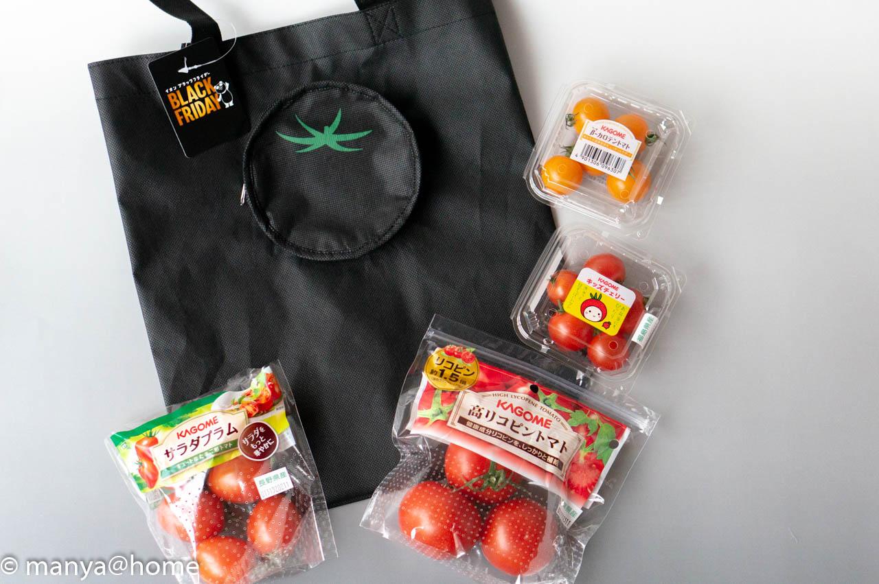イオンブラックフライデー2020 ハッピーバッグ トマトお楽しみセット