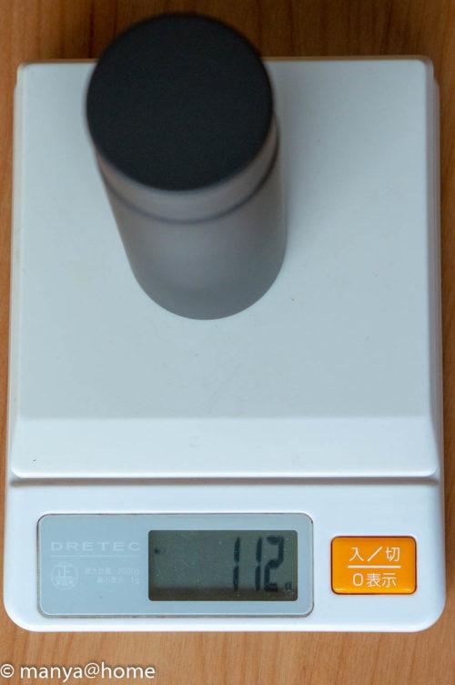 POKETLE(ポケトル) POKETLE S 120ml 重量実測112g