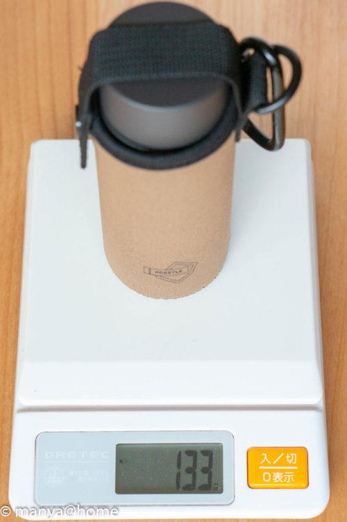 POKETLE(ポケトル) POKETLE S 120ml 専用カバー付き重量実測133g