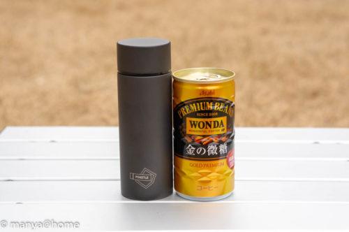 POKETLE(ポケトル) POKETLE S 120ml サイズ比較 缶コーヒー