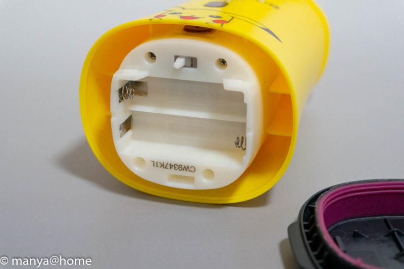 ミューズノータッチ 泡ハンドソープ ポケモンデザイン(ピカチュウデザイン)底面電池ケース