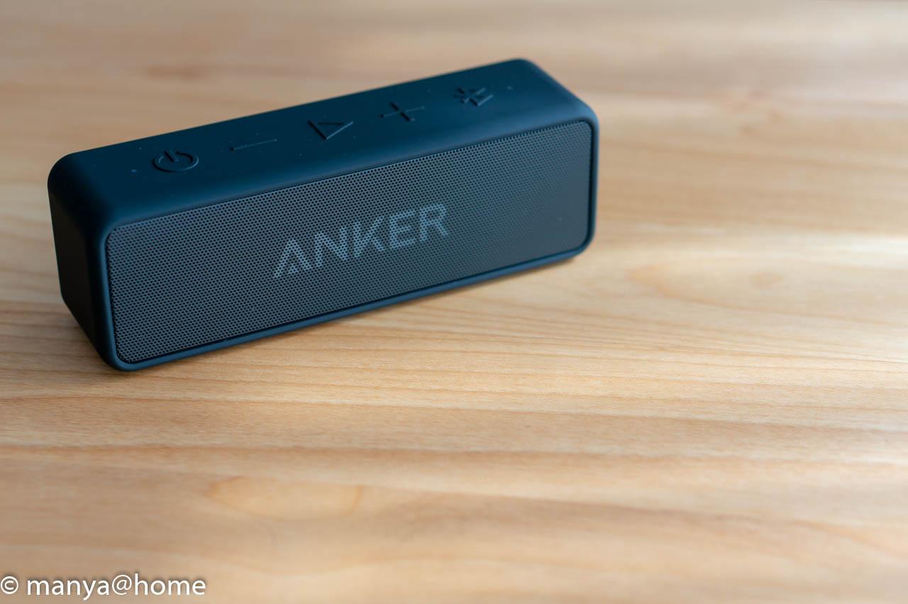 Anker Soundcore2【改善版】 アイキャッチ画像
