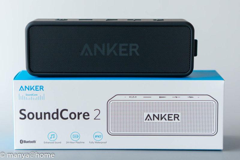 Anker Soundcore2【改善版】化粧箱と一緒に