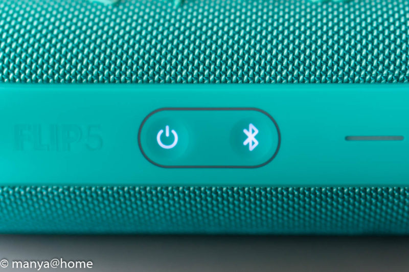 JBL FLIP5 Bluetooth接続のみ