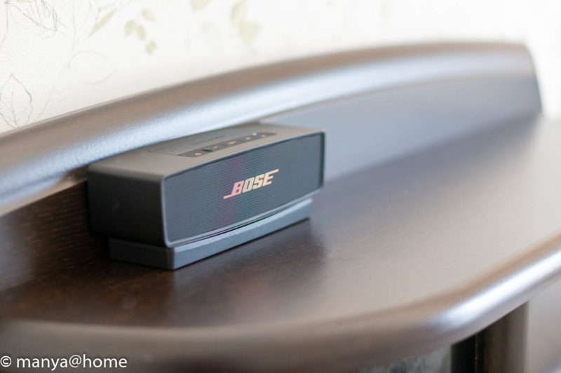 BOSE(ボーズ) SoundLink Mini speaker II 設置例