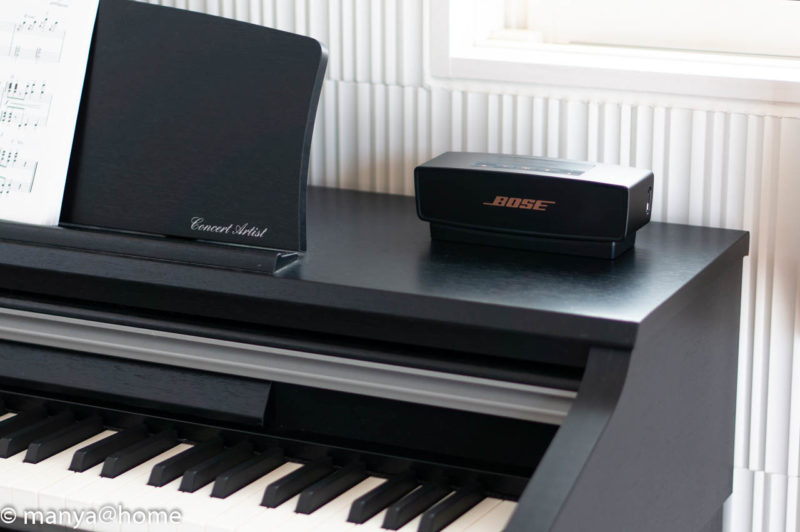 BOSE(ボーズ) SoundLink Mini speaker II 設置例 電子ピアノ上