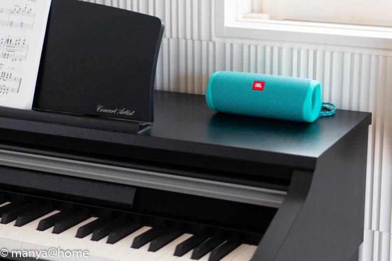 JBL FLIP5 設置例 ピアノ上