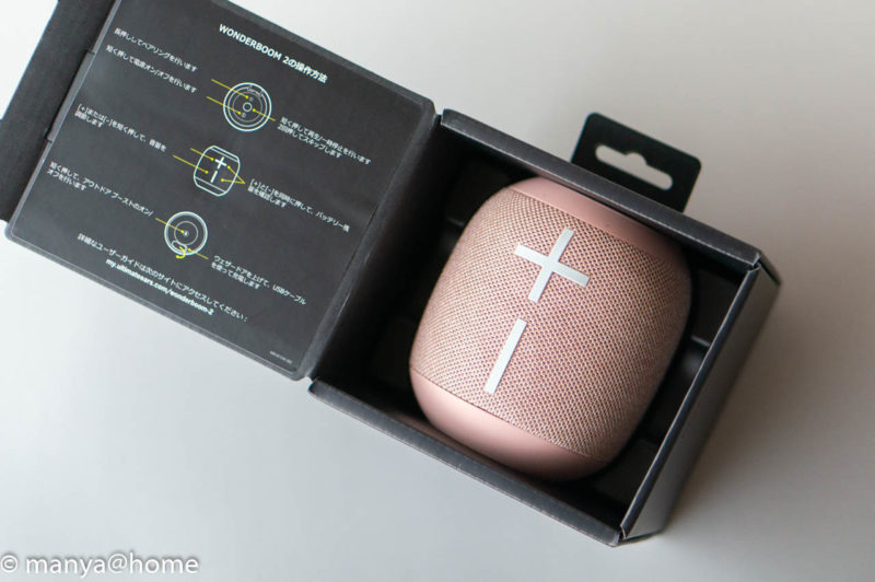 Ultimate Ears(アルティメット・イヤーズ) WONDERBOOM2 箱の中身