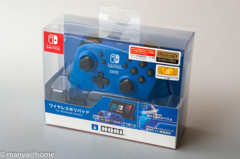 ワイヤレスホリパッド for Nintendo Switch ブルー 梱包