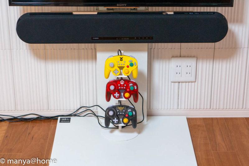 山崎実業 ゲームコントローラー収納ラック【スマート/smart】ホリクラコン設置状態