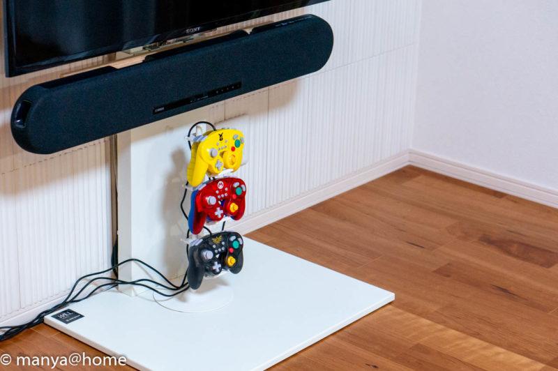 山崎実業 ゲームコントローラー収納ラック【スマート/smart】ホリクラコン コントローラー収納状態