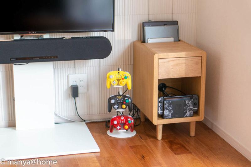 ISSEIKI CURIP-3 SIDE TABLE 30 ゲームコントローラー収納ラック【スマート/smart】組み合わせ