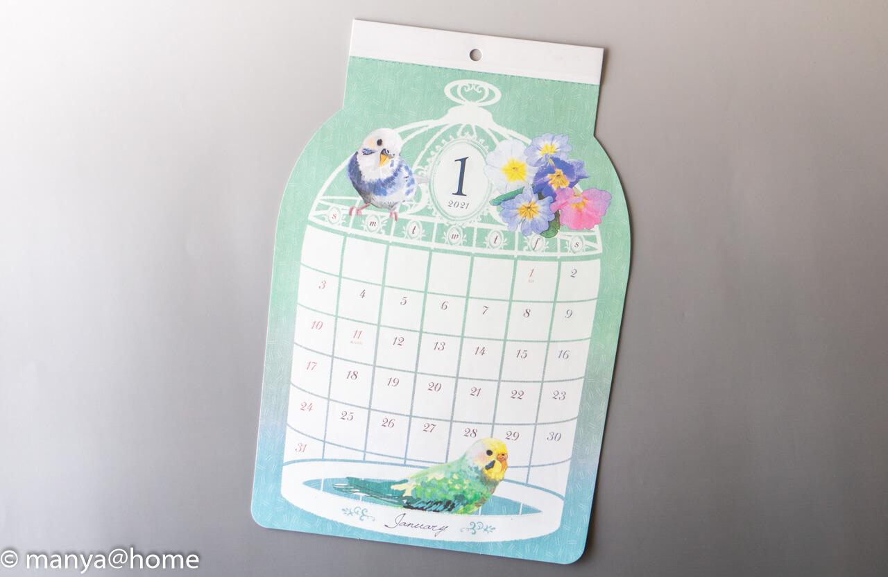 Seria(セリア) ダイカット壁掛けカレンダー 鳥かご(2021年)