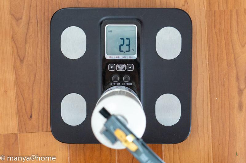 無印良品 住宅用消火器 実測重量2.3kg